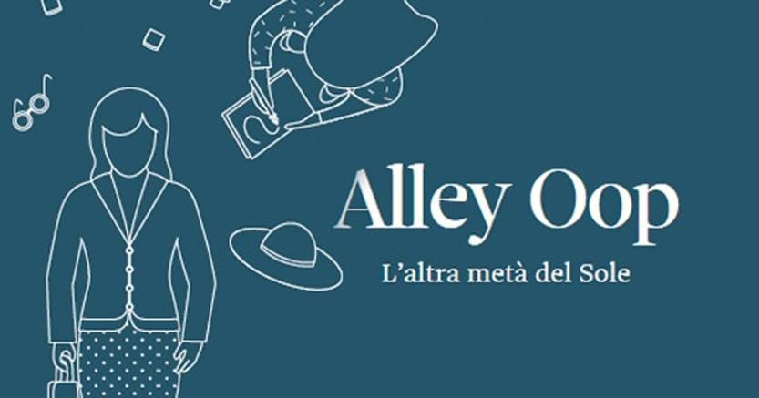 Alley Oop - Il Sole 24 Ore